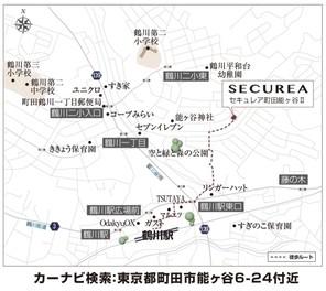 【ダイワハウス】セキュレア町田能ヶ谷II (建築条件付宅地分譲)のその他