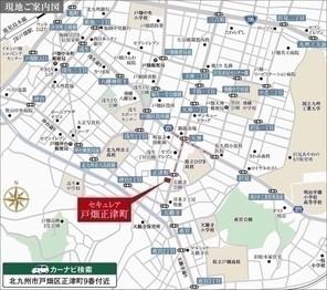 【ダイワハウス】セキュレア戸畑正津町 (建築条件付宅地分譲)のその他