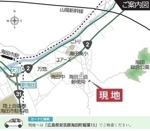 【ダイワハウス】セキュレア海田町稲葉 (建築条件付宅地分譲)のその他