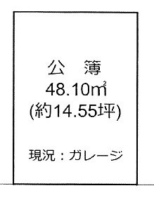 京都市右京区嵯峨新宮町の間取り図