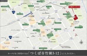 【ダイワハウス】竹園ガーデンII (建築条件付宅地分譲)のその他