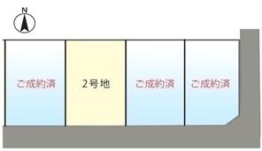 【ダイワハウス】高岡駅南 (建築条件付宅地分譲)のその他
