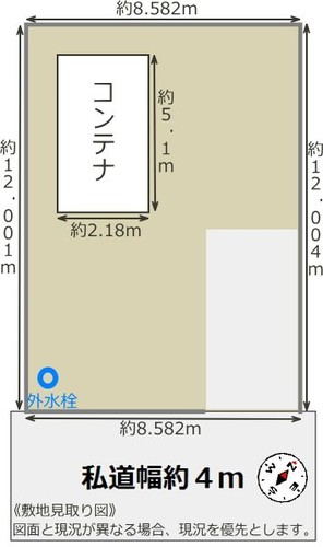 千葉県匝瑳市野手 コンテナ付き売地31.15坪の外観
