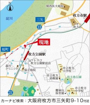 【ダイワハウス】セキュレア枚方公園駅 (建築条件付宅地分譲)のその他