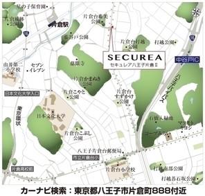 【ダイワハウス】セキュレア八王子片倉II (建築条件付宅地分譲)のその他