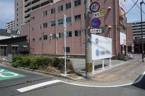 福岡市博多区吉塚の宅地の外観