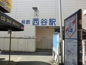 横浜市保土ケ谷区上菅田町の宅地の外観