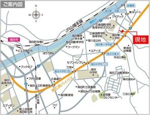 【ダイワハウス】セキュレア海田町寺迫I (建築条件付宅地分譲)のその他