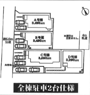 稲毛区天台新築の外観