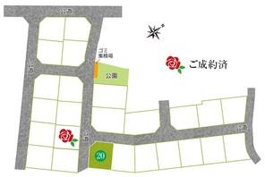 【ダイワハウス】松阪市高町II (建築条件付宅地分譲)のその他