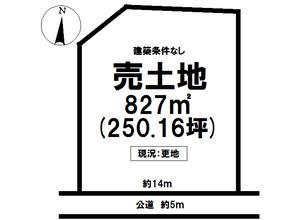赤坂町5丁目 売土地の間取り図