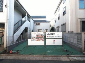 オープンライブス目黒本町ステージの外観