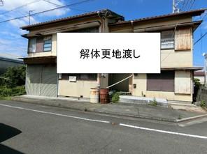 静岡市駿河区広野5の外観