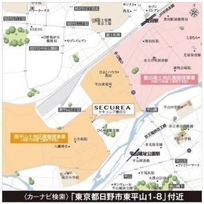 【ダイワハウス】セキュレア豊田II (建築条件付宅地分譲)のその他
