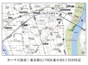 【ダイワハウス】セキュレア東小岩 (建築条件付宅地分譲)のその他