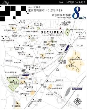 【ダイワハウス】セキュレア町田つくし野II (建築条件付宅地分譲)のその他