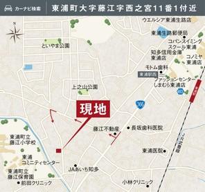 【ダイワハウス】セキュレア東浦町藤江 (建築条件付宅地分譲)のその他