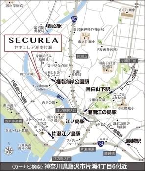 【ダイワハウス】セキュレア湘南片瀬 (建築条件付宅地分譲)のその他