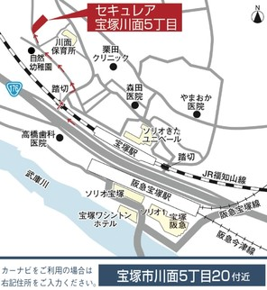 【ダイワハウス】セキュレア宝塚川面5丁目 (分譲住宅)のその他