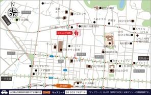 【ダイワハウス】セキュレア戎町 (建築条件付宅地分譲)のその他