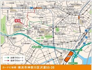 【ダイワハウス】セキュレア横浜沢渡 (建築条件付宅地分譲)のその他