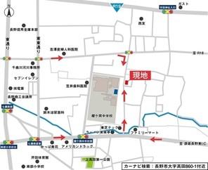 【ダイワハウス】長野市大字高田 (建築条件付宅地分譲)のその他