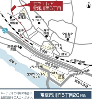 【ダイワハウス】セキュレア宝塚川面5丁目 (建築条件付宅地分譲)のその他