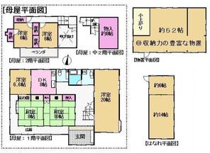 成田市 十余三の間取り図