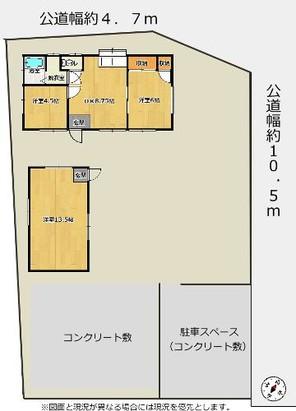 匝瑳市野手2DK+1R中古平家住宅のその他