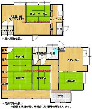 横芝光町栗山4DK+離れ中古住宅の間取り図