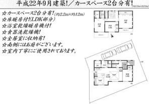 兵庫県神戸市北区上津台4丁目の間取り図