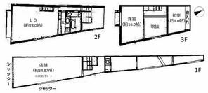 板橋区舟渡1丁目の間取り図