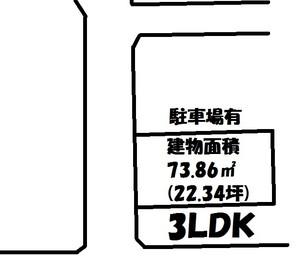 大竹市栗谷中古の間取り図