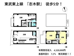 事業用 店舗付き住宅ビルの間取り図