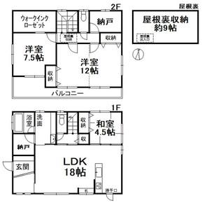 砥部町高尾田(中古戸建)の間取り図