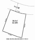 【売地62坪】八街市みどり台の間取り図