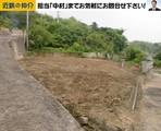 江田島市大柿町 大原の外観