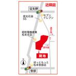 【ダイワハウス】セキュレア両島・征矢野 第1期(建築条件付宅地分譲)のその他