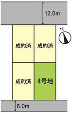 【ダイワハウス】セキュレア西田 (建築条件付宅地分譲)のその他