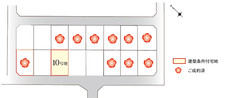 【ダイワハウス】セキュレア平泉東 (建築条件付宅地分譲)のその他