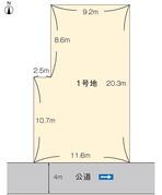 【ダイワハウス】セキュレア高松伏石町VI (建築条件付宅地分譲)のその他