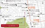 【ダイワハウス】セキュレア北2条西28丁目 (建築条件付宅地分譲)のその他