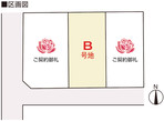 【ダイワハウス】セキュレア津志田南2丁目 (建築条件付宅地分譲)のその他