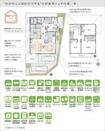 【ダイワハウス】まちなかジーヴォ天川原町 「家事シェアハウス」(分譲住宅)の間取り図