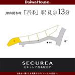 【ダイワハウス】セキュレア西条駅北IV 「家事シェアハウス」(分譲住宅)のその他