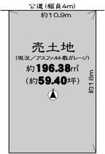 京都市 西京区桂 木ノ下町の間取り図