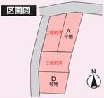 【ダイワハウス】セキュレア長泉納米里II (建築条件付宅地分譲)のその他
