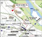 【ダイワハウス】セキュレア矢野口 (建築条件付宅地分譲)のその他