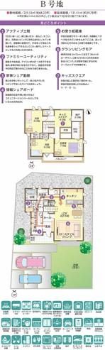 【ダイワハウス】まちなかジーヴォ八戸売市 (分譲住宅)の外観