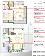 【ダイワハウス】まちなかジーヴォ横濱松ケ丘 (分譲住宅)の間取り図